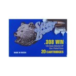 Silver Bear 308 Winchester Ammunition - 20 Rounds of 140 Grain SP