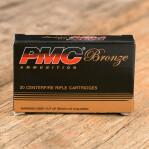 PMC Bronze 223 Remington Ammunition - 1000 Rounds of 55 Grain FMJ