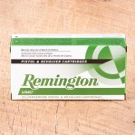 Remington UMC 9mm Luger Ammunition - 500 Rounds of 147 Grain MC