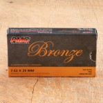 PMC Bronze 7.62x39 Ammunition - 20 Rounds of 123 Grain FMJ