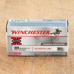 Winchester Super-X 38 Special Ammunition - 500 Rounds of +P 125 Grain Silvertip JHP