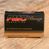 Image of PMC Bronze 223 Remington Ammunition - 1000 Rounds of 55 Grain FMJ