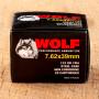 Wolf 7.62x39 Ammunition - 1000 Rounds of 122 Grain FMJ