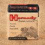Hornady Custom 38 Special Ammunition - 25 Rounds of 158 Grain XTP